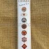 Chakra Box, 3 sticks X 7 Fragranze
